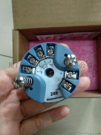 罗斯蒙特248H温度变送器