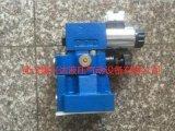 液压溢流阀DBW20B2-5X/315-6EG24N9K4