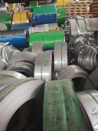 供应316L超弹钢带生产厂家316L不锈钢冷轧带