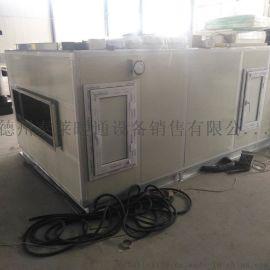 實驗室潔凈化風機廠家配中效過濾器
