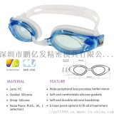 高清防雾游泳镜 男女 游泳眼镜CF700