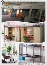 学生床定做,开封学校宿舍公寓床定制-欧丽家具