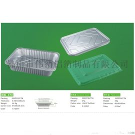 WB370烧烤类铝箔餐盘,容量大,厚度高强度硬