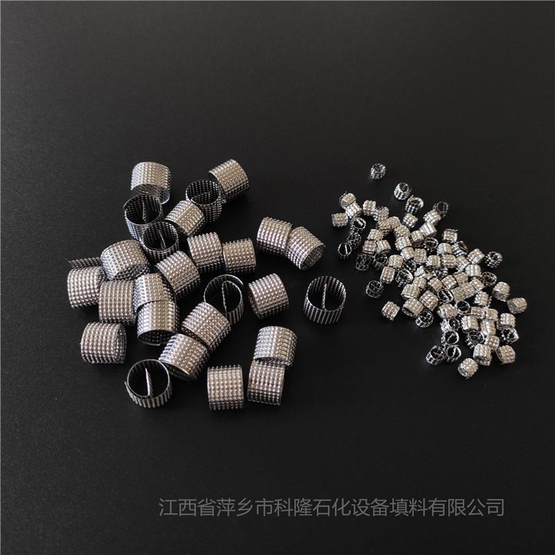 實驗室填料西塔環精餾柱犾克鬆環填料θ形環填料