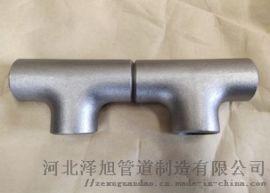 厂家直销管件不锈钢三通四通