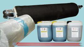 管道原位非开挖局部树脂固化点状修复材料【优质供应商】
