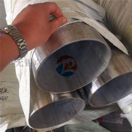 无锡304抛光不锈钢管,201光亮不锈钢管加工定制