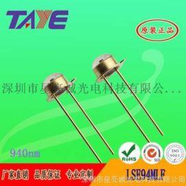 陶瓷底座金属发射管LSE94MLF可替换光电子KEL-1ML2
