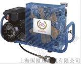海南200公斤空压机
