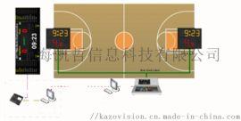 凯哲篮球比赛计时计分软件