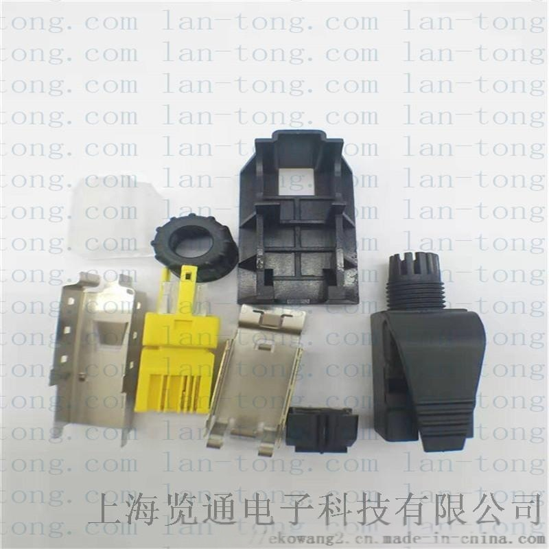 工業rj45連接器水晶頭-pn通訊網線