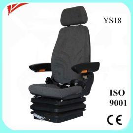供应卡车司机座椅/工程车机械减震座椅