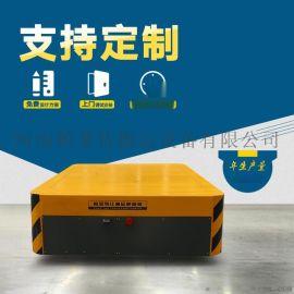 无线+有线操控大型设备移动拖车锂电池供电无轨平车