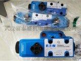 伊顿威格士VICKERS电磁阀线圈02-178114 老式方形线圈 120V