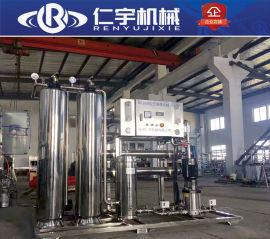 小型设备反渗透纯水设备 水处理设备超滤设备