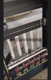半导体电锅炉过水热加热管PTC半导体加热器