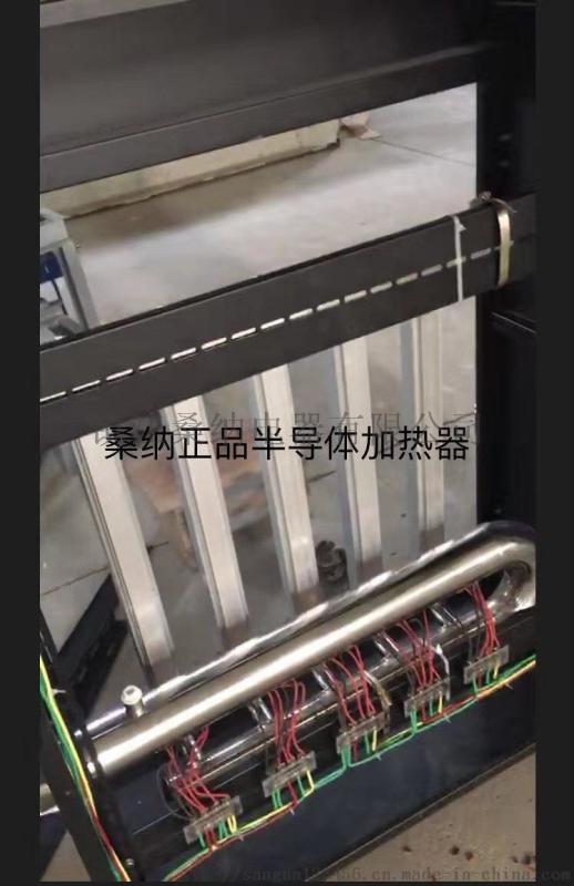 半導體電鍋爐過水熱加熱管PTC半導體加熱器