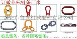鲁兴G80国标14厘起重链条库存量大