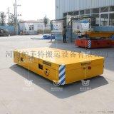 承载20吨无轨地平车,无轨转运台车,蓄电池台车