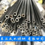 深圳不锈钢镜面管厂家直销,304不锈钢精密管现货