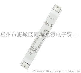 深圳代理欧司朗LED驱动电源 180W 24V电源