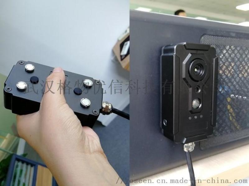 雙光紅外熱像儀溫度配電櫃電力線路檢測監控用熱成像儀