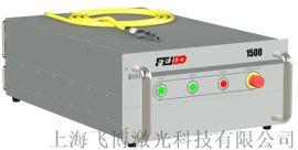 机箱版光纤激光器1500w上海飞博激光光源