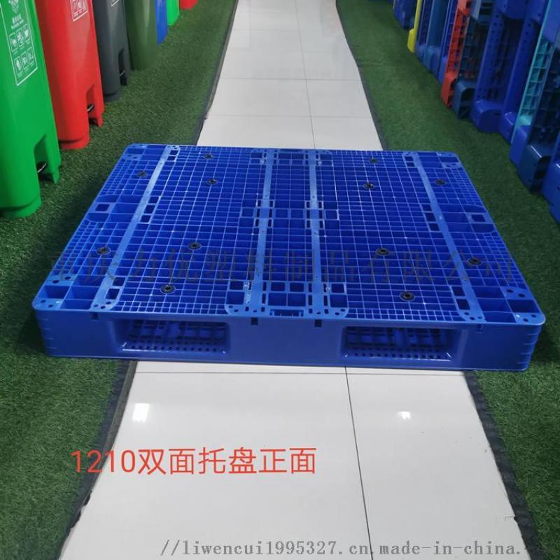 重庆力优双面网格塑料托盘长方形塑胶卡板货架防潮板