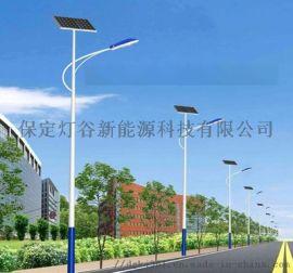 固安5米6米太阳能路灯新农村亮化专用