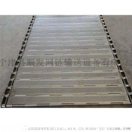 耐高温食品级输送链板工业传动链板
