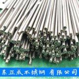 江西304不锈钢精密管,精密不锈钢小管