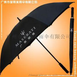 高尔夫雨伞商务雨伞雨伞logo定制
