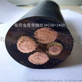 聚氨酯卷筒电缆规格型号MNCF609/名耐特种电缆