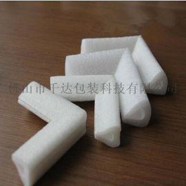 EPE珍珠棉护角 棉管 内衬 内托 卷材 板材