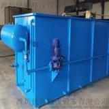 气浮设备 溶气气浮 浅层气浮机 平流式选优隆环保