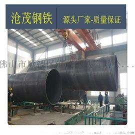 焊管 结构管  螺旋管