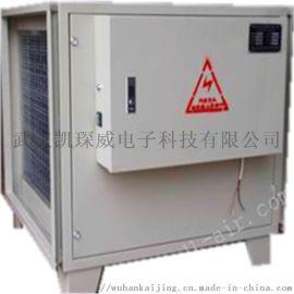 高排静电式油烟净化器设备