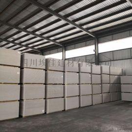 埃佳防火硅酸钙板 防火硅酸钙板厂家