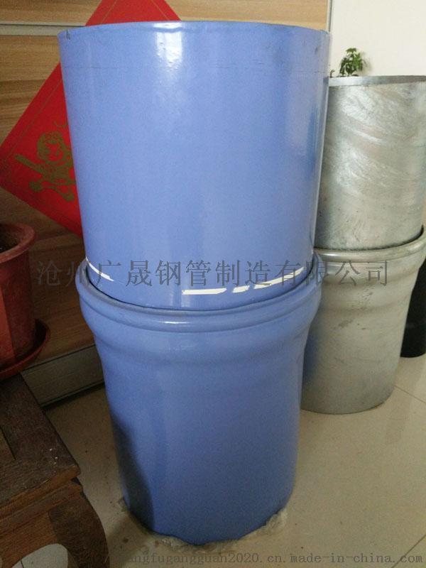 承插式给排水涂塑钢管,饮用水用内外涂塑钢管