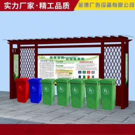 垃圾分類亭、分類垃圾箱,分類垃圾桶