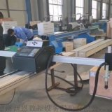 廠家直銷攜帶型等離子火焰切割機 數控火焰切割機
