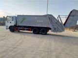 10吨垃圾车厂家 国六柴油垃圾车生产厂家