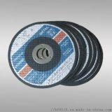 西藏樹脂切割片設備生產廠家