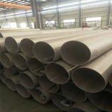 食品加工业设备高导热性超大口径201不锈钢焊管