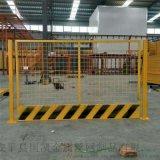 常州施工安全電梯門  建築工地基坑護欄網圍欄網