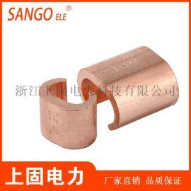 C型铜接线夹CCT 铜芯电线电缆分支卡接续搭接线夹