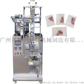 专业厂家直供胶囊包装机**计数数粒包装机全自动