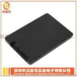 SSD固態硬盤生產廠家