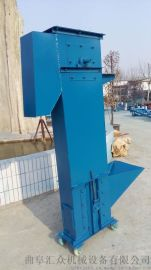 邢台石灰石斗式提升机配置供应厂家 垂直斗式提升机工