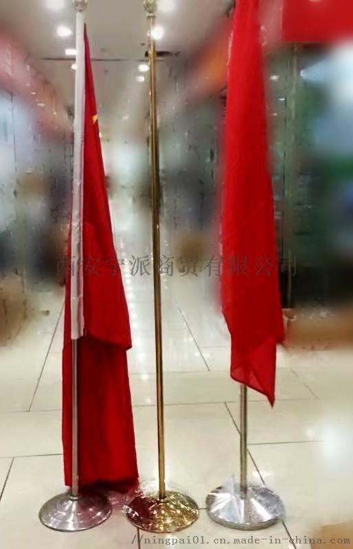 西安旗帜厂家 彩旗迎风飘 旗杆旗帜定做